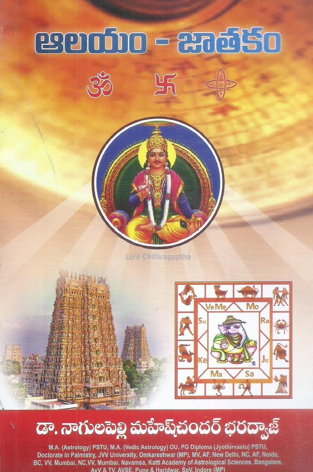 Free astrology telugu language