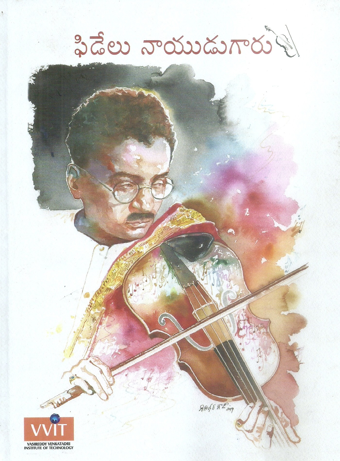 Phidelu Nayudu Garu